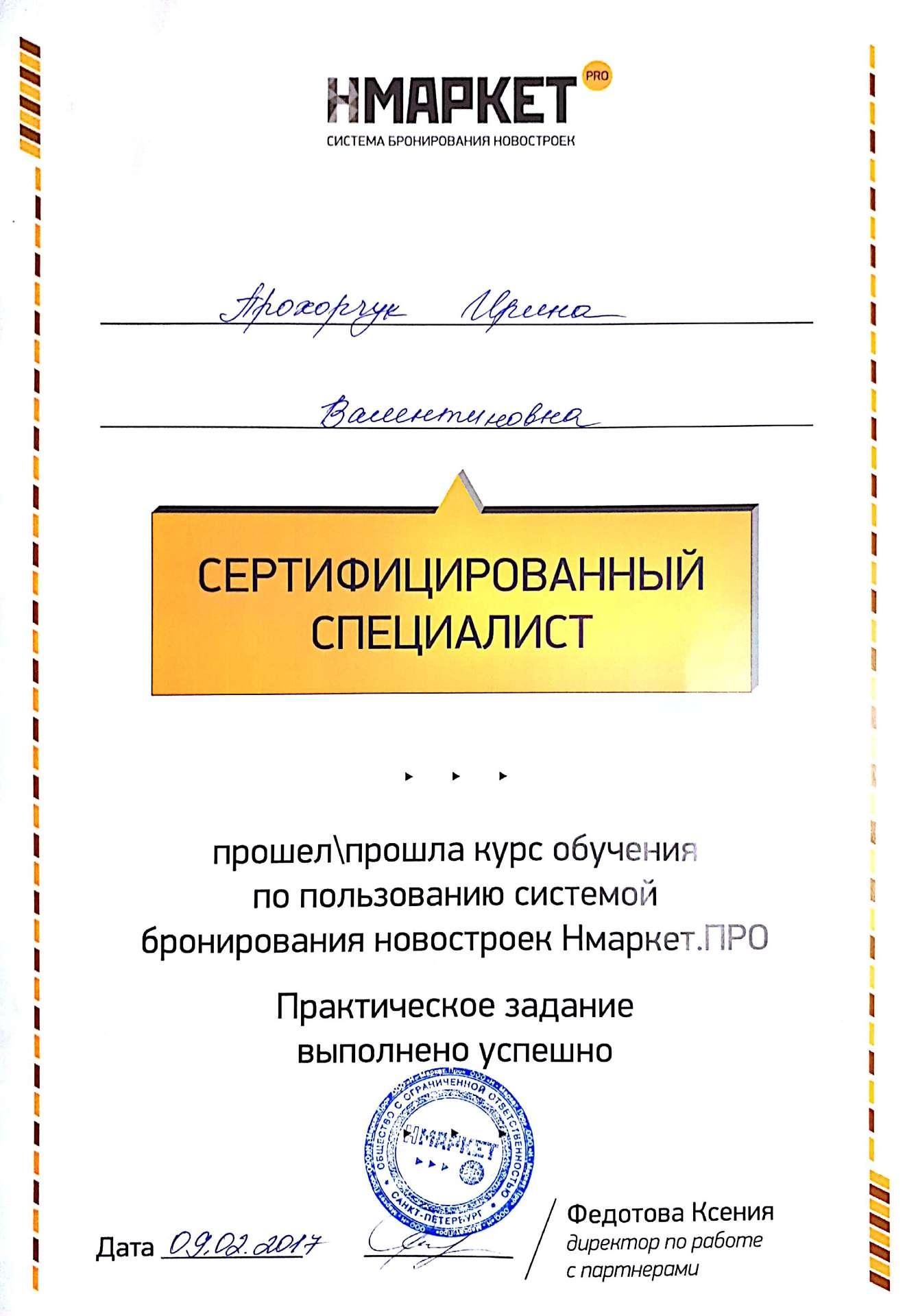 4a7fcc89b48e6f1b44020c972db17709