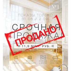 photo_2019-11-02_14-00-28